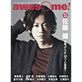 awesome! Vol.32