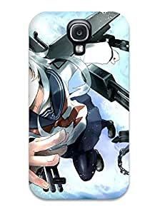 New Arrival Premium S4 Case Cover For Galaxy (anime Girls Kantai Collection Hibiki Flight Chain)