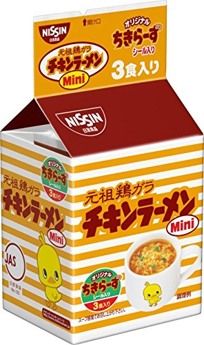 Amazon Nissin Food Products Chicken Ramen Mini 3 Servings X12