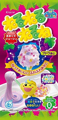 ON BOX 10 pcs grape taste I sleep sleep sleep (Candy Toys & Educational)