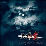 Tenchu 4 by Asakura, Noriyuki (2008-10-29?