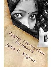 English / Malayalam Dictionary