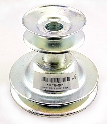 OEM 756-0982 MTD Double Engine Pulley
