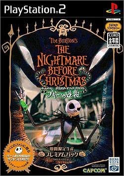 Counterattack of Tim Burtons The Nightmare Before Christmas ...