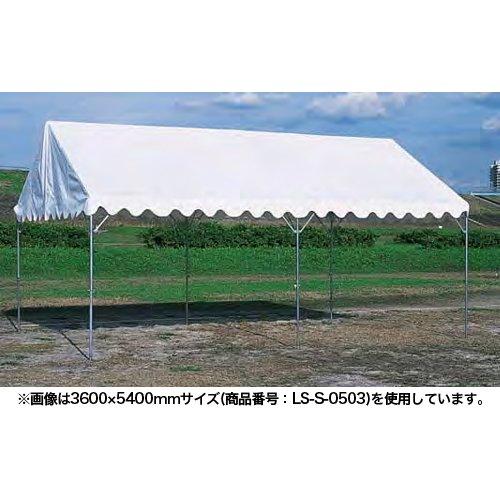 三和体育 アジャストテント FE-1 S-0500 B00A9Q43YE