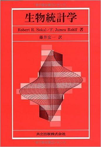 生物統計学 | Robert R.Sokal, F...