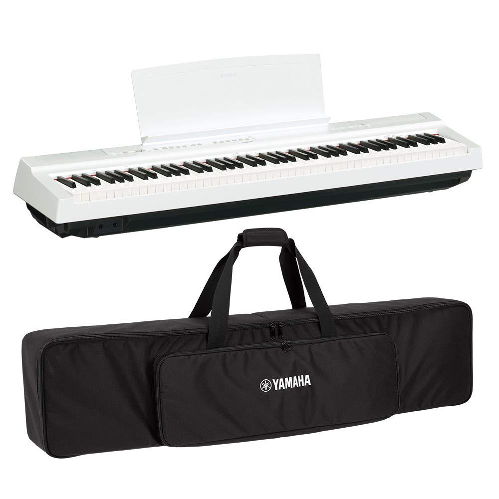 YAMAHA P-125WH 純正ケースセット 電子ピアノ 88鍵盤 ヤマハ   B07DGQDMRZ