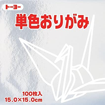 Toyo Origami Paper Single Color 100 Sheets Pale Light Blue 15cm