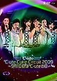 ℃-ute Cutie Circuit 2009~9月10日は℃-uteの日~ [DVD]