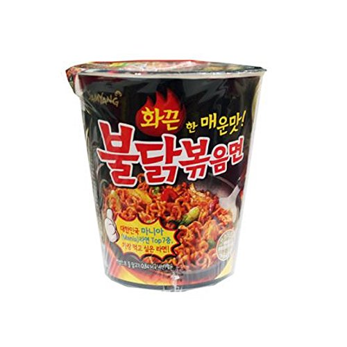 Korean Samyang HOT SPICY Noodle Fire Chicken Mini Cup Challenge Ramen!! - 2PACK