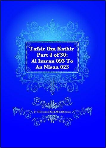 Quran | All Books Pdf Free Download
