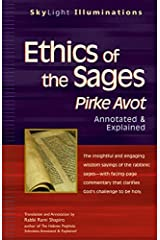Ethics of the Sages: Pirke Avot―Annotated & Explained (SkyLight Illuminations) Paperback
