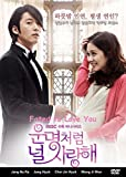 Fated to Love You Korean Drama DVD (Good English Subtitles)