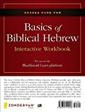 img - for Access Card for Basics of Biblical Hebrew Interactive Workbook: For Use on the Blackboard Learn  Platform book / textbook / text book
