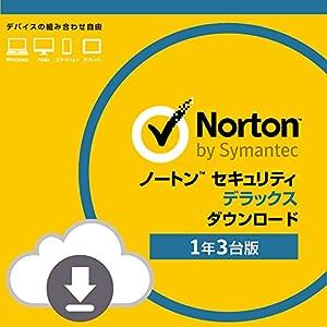 ノートンセキュリティ デラックス 1年版(Windows/Mac/Android/iOS対応) [オンラインコード]