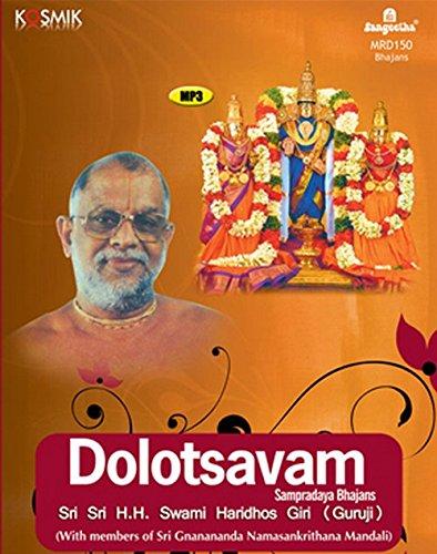 swami haridas giri bhajans mp3