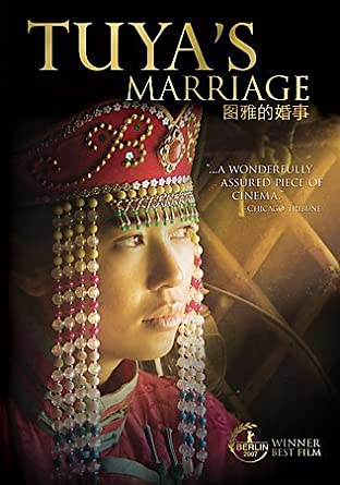 best christian marriage movies
