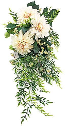 Cafe Au Lait Dahlia Bridal Bouquet Cascade Silk Wedding Flowers