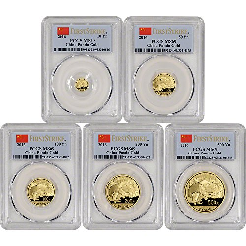 CN 2016 China Gold Panda 5-pc. Year Set First Strike MS69