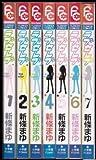 ラブセレブ コミック 全7巻完結(フラワーコミックス) [マーケットプレイス コミックセット]
