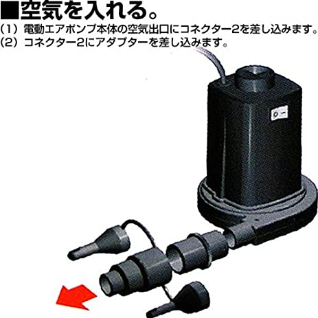 FIELDOOR Electric Air Pump (Air Pump & support both air vent) (japan import) aNgRyU6T