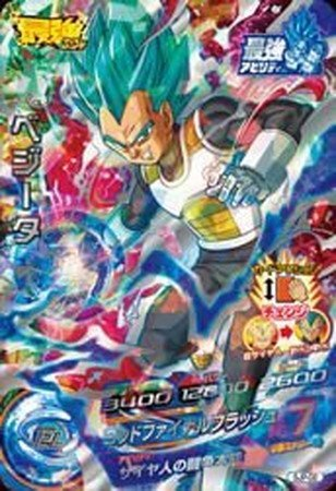 Dragon Ball Heroes only) Vegeta / PR / DBH