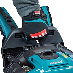 Makita EB5300WH 4-Stroke Engine Hip Throttle Backpack Blower