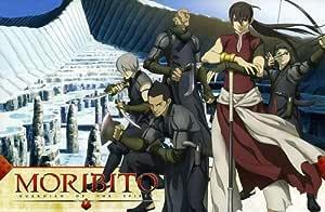 Moribito - Guardian Of The Spirit Volume 7