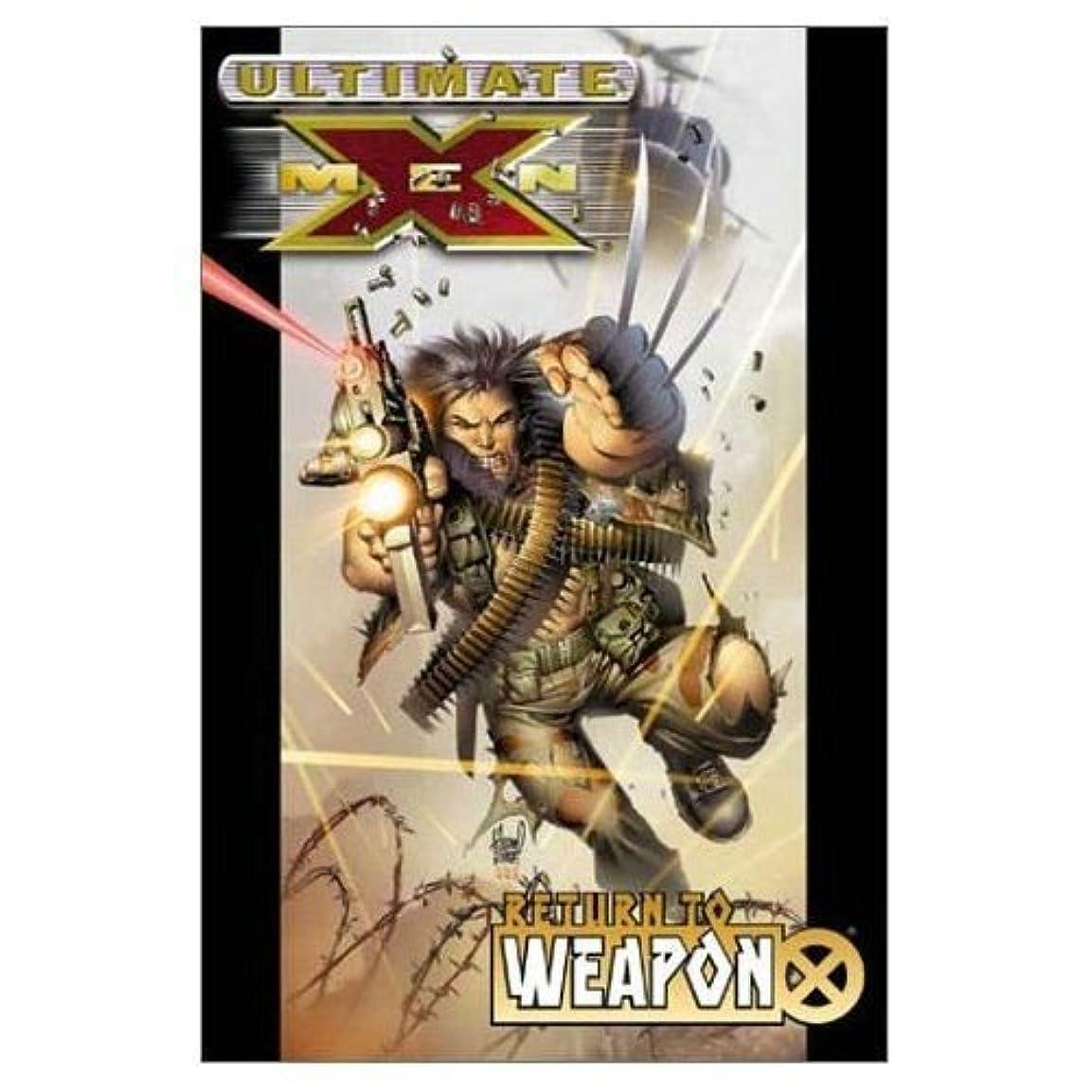 影盟主振るUltimate X-Men 3: World Tour (Ultimate X-Men)