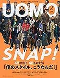UOMO(ウオモ) 2019年 2 月号 [雑誌]