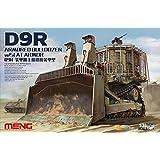 Meng 1:35 D9R Armored Bulldozer with Slat Amor Plastic Model Kit #SS010