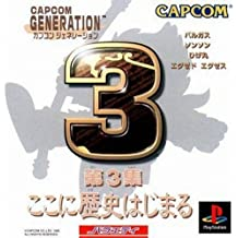 Capcom Generation 3 (Japanese Import Video Game)