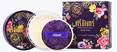 SRICHAN Powder Thai Prestige Cosmetics (Translucent Powder) by Srichan