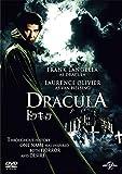 ドラキュラ(1979) [DVD]