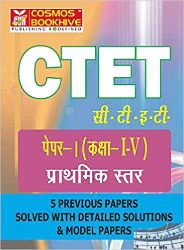 Buy CTET - PRIMARY - HINDI - 5 PREVIOUS PAPERS Book Online