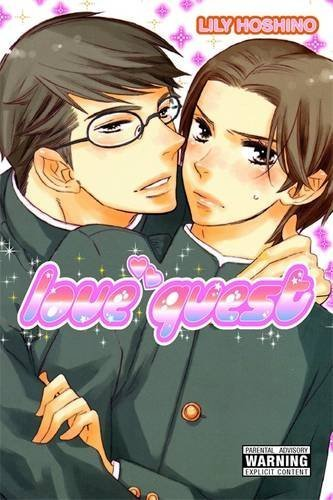 Love Quest (2008-10-28)
