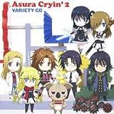 Asura Cryin 2 Variety CD by Soundtrack