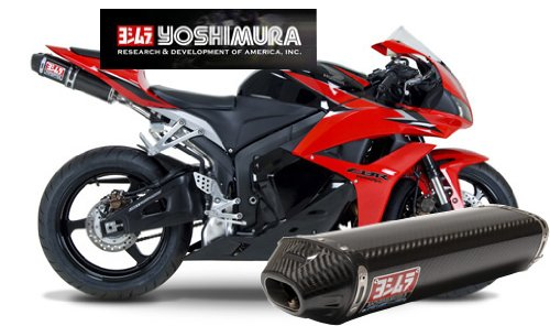 Yoshimura RS-5 Slip-On - Carbon Fiber - Cone End Cap , Material: Carbon Fiber 1227272 (Rs5 System Complete Exhaust)