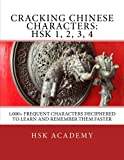 Cracking Chinese Characters: HSK 1, 2, 3, 4: 1,000+ frequent characters deciphered to learn and remember them faster: 1-4