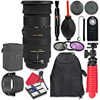 Sigma 50-500mm f/4.5-6.3 APO DG OS HSM Lens For Nikon + Accessory Bundle