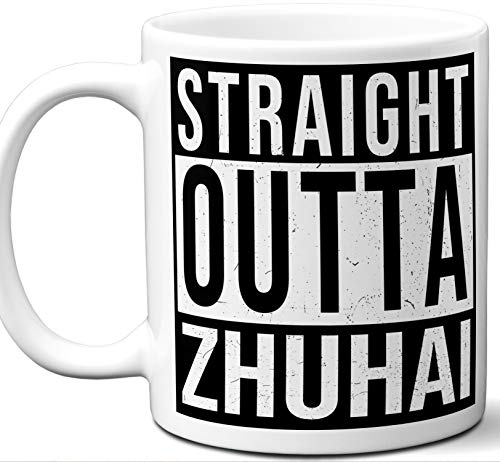 (Zhuhai China Souvenir Gift Mug. Unique