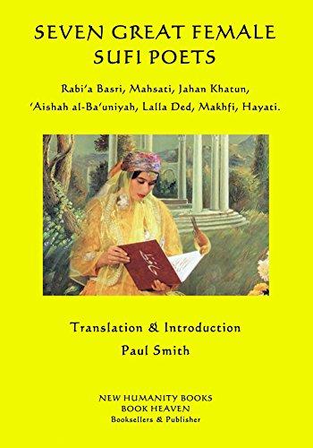 Seven Great Female Sufi Poets