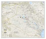 National Geographic: Iraq Classic Wall Map (28.25 x 24.25 inches) (National Geographic Reference Map)