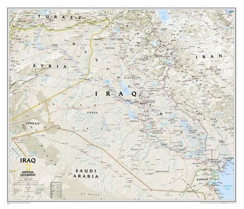 National Geographic: Iraq Classic Wall Map - Laminated (28.25 x 24.25 inches) (National Geographic Reference Map)