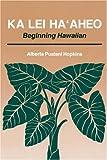 By Alberta Pualani Hopkins - Ka Lei Maaheo: Beginning Hawaiian (5.1.1992)