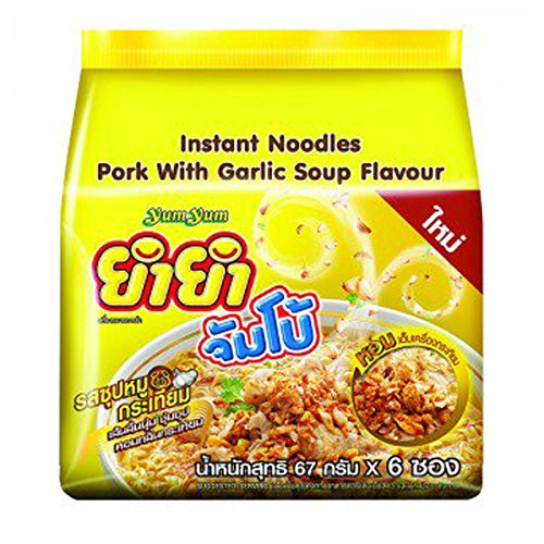 Meat Suit Costume (YumYum Jumbo Instant Noodles Pork with Garlic soup flavor 67 g Pack 6)