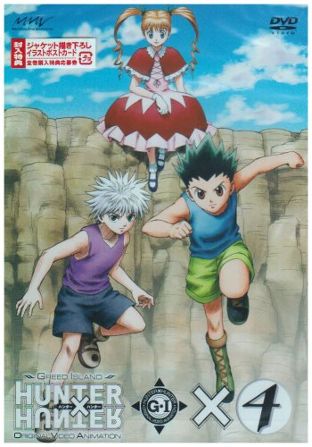 OVA HUNTER×HUNTER GREED ISLAND×4
