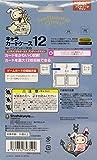 Nintendo Official Kawaii 3DS Game Card Case12 -Sentimental Circus Antique Marine-
