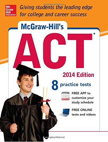 achievement test advantage - 2