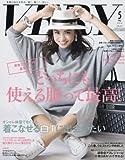 VERY(ヴェリィ) 2018年 05 月号 [雑誌]